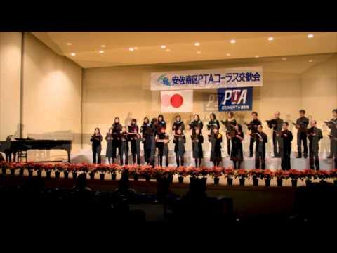 大塚小・中学校PTAコーラス