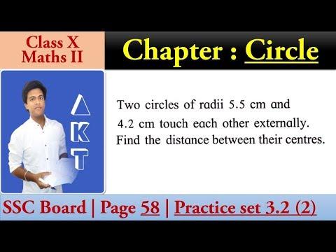 Chapter : CIRCLE | Class X | SSC (Maharashtra) Board | Maths II | Page 58 | Practice Set 3.2 (2)