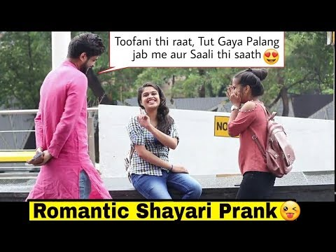 ROMANTIC SHAYARI PRANK ON CUTE GIRLS