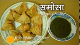 Samosa Recipe video – Aloo Samosa Recipe – Punjabi Samosa recipe