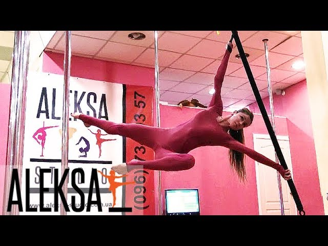 Китайский пилон - Pole Dance (Пол Дэнс) - Pole Sport. Танец на китайском пилоне в Aleksa Studio.