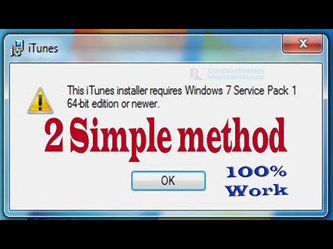 iTunes Installer Requires Windows 7 Service Pack 1 [Solved]