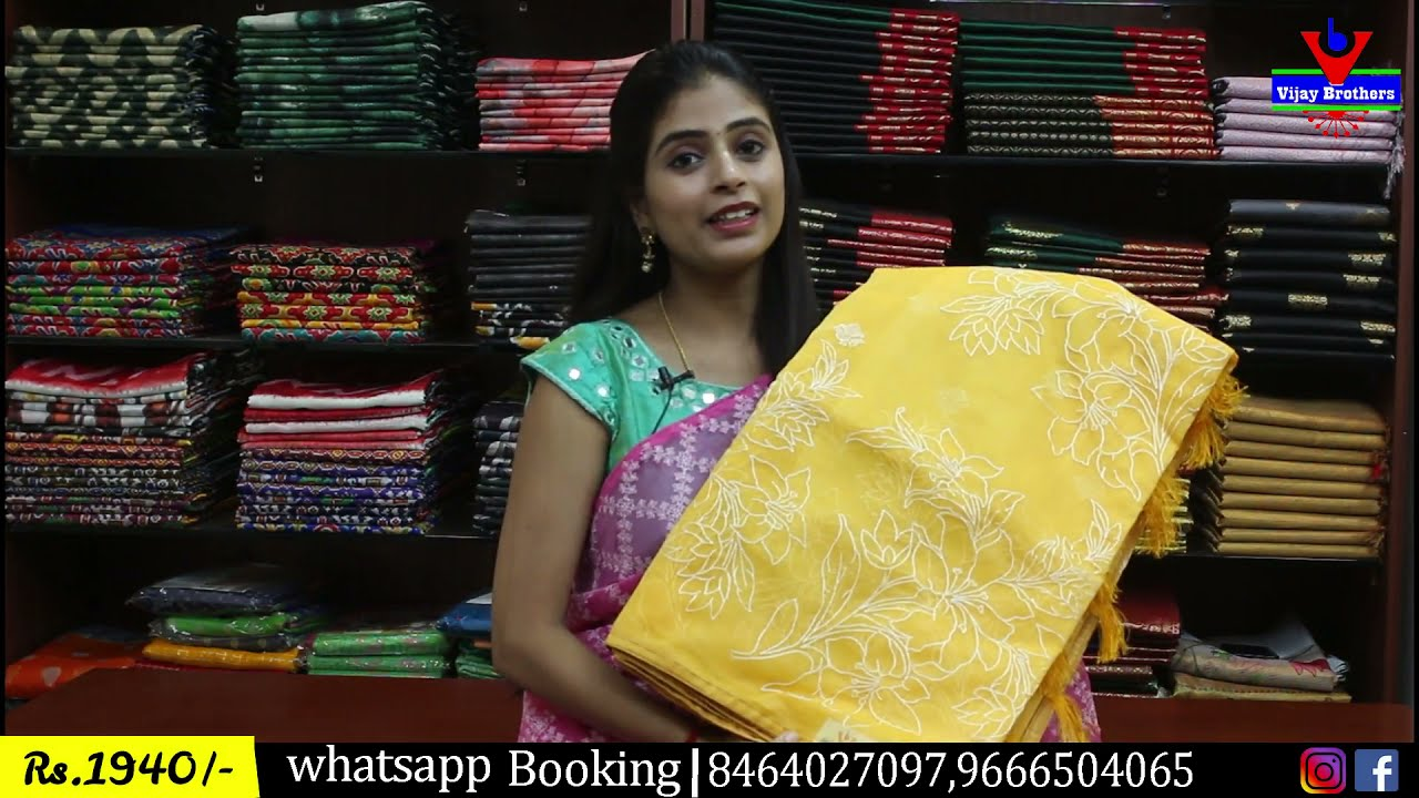 """<p style=""""color: red"""">Video : </p>lenin Jute Cotton sarees collections 