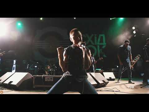 Ляпис 98 - Зеленоглазое такси (Live) Схiд Рок 2018