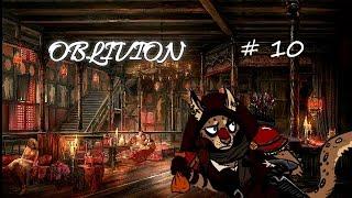 The Elder Scrolls 4 Oblivion || Накрыл Бордель || #10