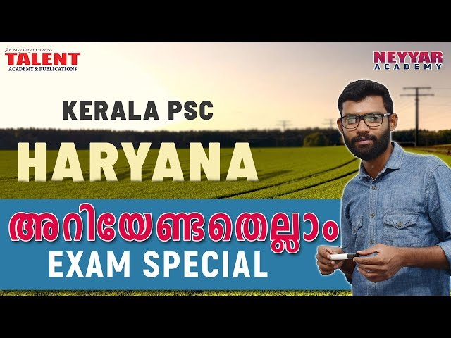 Haryana for Kerala PSC Exams | GENERAL KNOWLEDGE | FACTS | TALENT ACADEMY