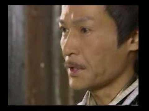 Dab Mung Kon Yok (Ept.13/40) 3/5 (Thai) ดาบมังกรหยก