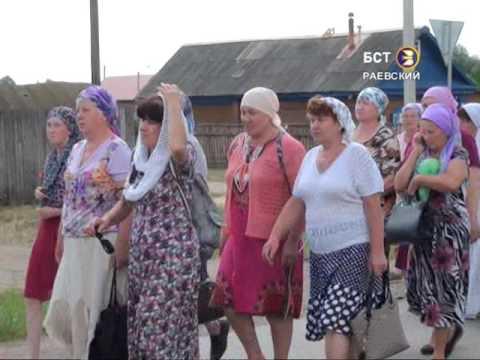 Крестный ход в Альшеевском районе