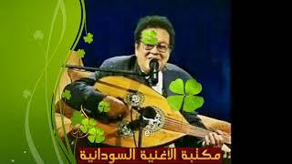 تحميل اغاني كلميني يا مرايا - كلمات و الحان و غناء الأستاذ عبد الكريم الكابلي MP3