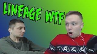ТОП клипы Twitch | Lineage 2 WTF | Гекс сломал 😄 стул | Несанкционированный фарм