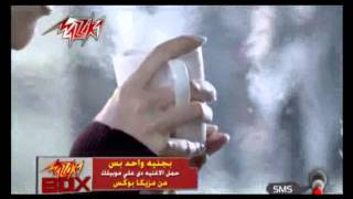 tamer hosny new video clip sweet melody 2011