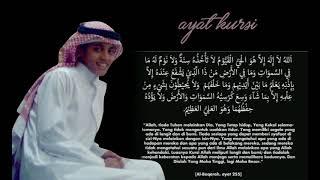 Bacaan Ayat Kursi Merdu Mohammad Taha Al Junayd