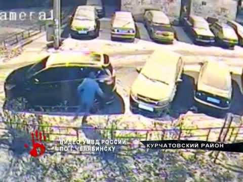 Камень бумерангом вернулся в хулигана, который хотел разгромить чужую машину