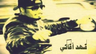 تحميل اغاني نبيل شعيل بعلمك سمرات الكويت MP3