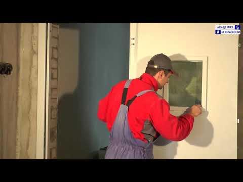 Противопожарные двери. Установка