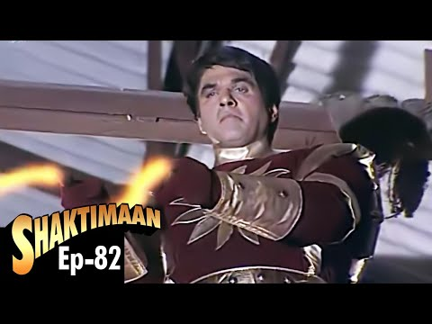 Download Shaktimaan - Epiasode 82 HD Mp4 3GP Video and MP3