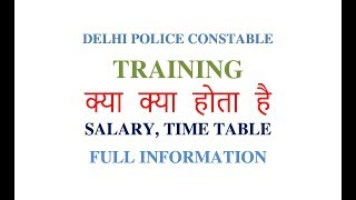 delhi police training  period constable |salary| duration| time table|schedule