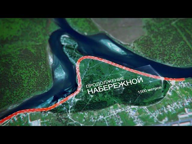 Строительство нового участка Ангарской набережной может начаться в 2023 году