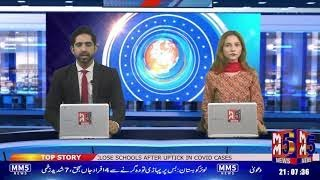 MM5 TV News  Today's  Bulletin   9 PM   14 July 2021   Pakistan   Latest Pakistani News  