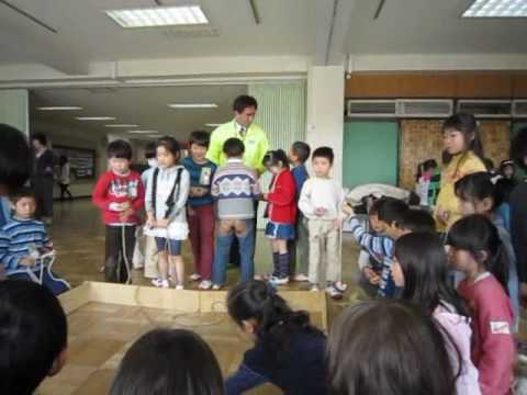 Yokohamakokuritsudaigakukyoikuningenkagakubufuzokuyokohama Elementary School