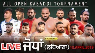 🔴 [Live] Jodhan (Ludhiana) Kabaddi Tournament 10 Apr 2019