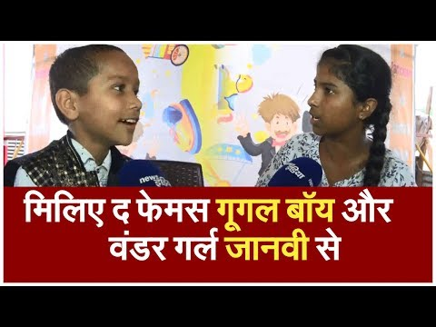 Exclusive : Google boy Kautilya Pandit and Wonder   Youtube