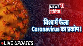 News18 India LIVE | Latest News in Hindi | न्यूज़18 इंडिया | आज की ताजा खबर 24X7