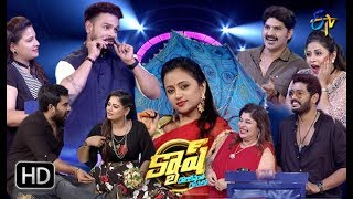 Cash | 11th August 2018 | Full Episode | ETV Telugu