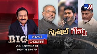 Big News Big Debate | AP Special Status game – Who is YS Jagan's Real Target?