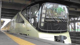 四季島 ディーゼル始動!モード切替え(パンタ降下2発)+α Switching Power Of TRAIN SUITE 'SHIKI-SHIMA'