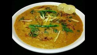 Mutton Haleem Recipe/Daleem/मटन हलीम रेसिपी