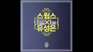 [마이 시크릿 호텔 OST Part3] 스윙스 & 유성은 (Swings & Sung Eun Yoo) -  Trap