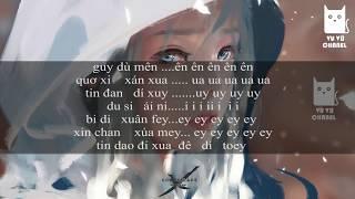 [ Phiên âm tiếng Việt]  [ Lyrics Video ]  9420 Chính là anh