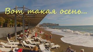 Крым нас радует...
