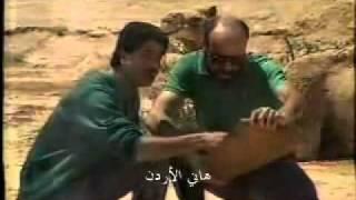 تحميل و مشاهدة تقول اهواك - سهير عودة MP3