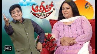 Alitho Saradaga | 27th August 2018 | Actress Jayasudha | ETV Telugu
