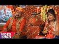 Gopal Rai का हिट नवरात्र गीत - Jog Maya Bhagawati - Jhula Jhule Maiya - Hits Bhojpuri Song 2017