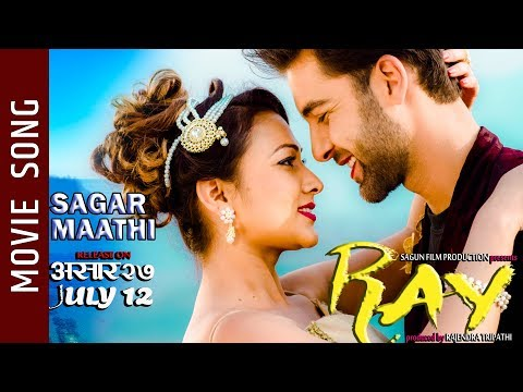Kafal Pakyo | Nepali Movie Baadshah Jutt Song