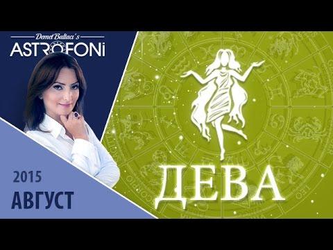 2004 год знак гороскопа