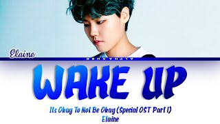 [Official Release] Elaine (일레인) - Wake Up Special OST Part 1 [사이코지만 괜찮아 OST] Lyrics/가사 [English]