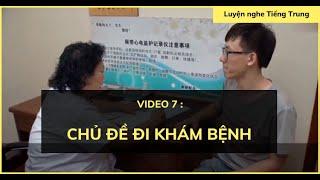 Luyện nghe tiếng Trung: Hội thoại #7| Chủ đề đi khám bệnh