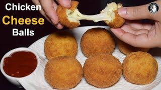 Chicken Cheese Balls - Cheesy Snack Recipe - Ramadan Recipes