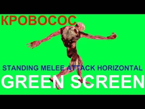 "ФУТАЖ - ""GREEN SCREEN"" STANDING MELEE ATTACK HORIZONTAL КРОВОСОС (С.Т.А.Л.К.Е.Р.)"