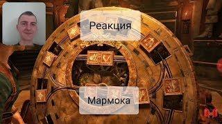 """Хорошие игры #11 """"Баги, Приколы, Фейлы"""" - Реакция на Мармока"""