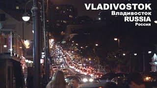 VLADIVOSTOK TRIP Russia владивосток ウラジオストク旅行 2018