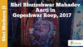 Gopeshwar Roop Sringar at Bhuteshwar Mahadev Temple Mathura