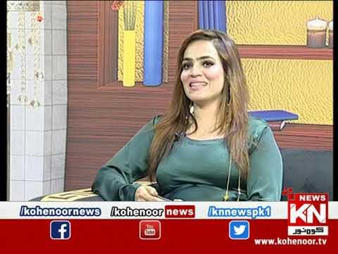 Good Morning With Dr Ejaz Waris 09 July 2021| Kohenoor News Pakistan