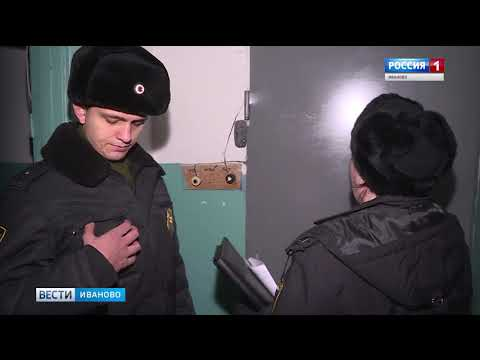 Ивановские приставы пытаются взыскать с неплательщиков около миллиарда рублей долгов по налогам