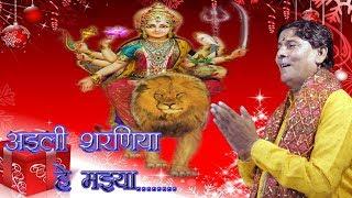अईली शरणिया में हे देवी मैया / देवी गीत २०१९ / गायक - मिश्रीलाल व्यास - Download this Video in MP3, M4A, WEBM, MP4, 3GP