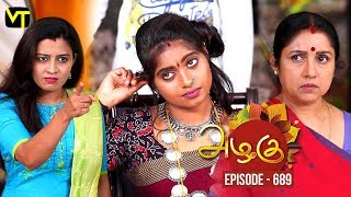 Azhagu - Tamil Serial | அழகு | Episode 689 | Sun TV Serials | 27 Feb 2020 | Revathy | Vision Time